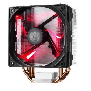 Hladnjaci CPU