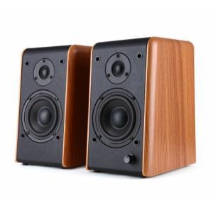Zvučni sistem 2.0
